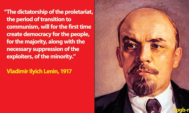 Lenin banner with dictatorship of the proletariat quote